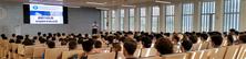 Sessions d'acollida per a l'estudiantat de nou accés a l'EEBE
